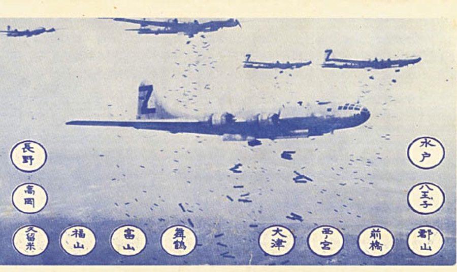 atomic-warning-leaflets-1