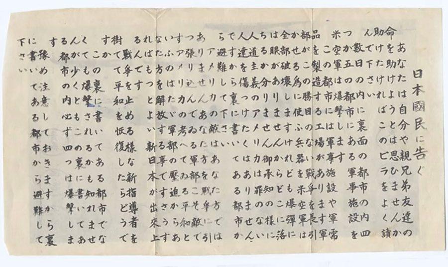 atomic-warning-leaflets-2